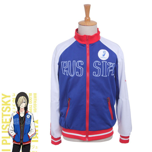 Yuri on Ice - Yuri Plisetsky Cosplay Jacket