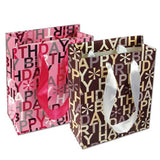 Happy Birthday Kraft Paper Mixed Gift Bag-Nile Corp