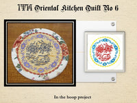 P045-In the Hoop Oriental Kitchen Quilt No 6.