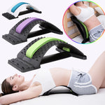 STRETCHER FITNESS LUMBAR SUPPORT MASSAGER