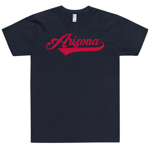 Arizona Baseball Jersey Apparel