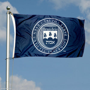 Brandeis University Judges Flag
