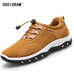 Men Casual Suede Leather Outdoor Sneakers