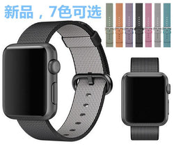 Dalan Hot Selling Nylon Band For Apple Watch 42Mm