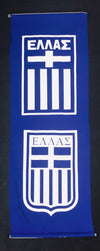 GREECE WALL BANNER