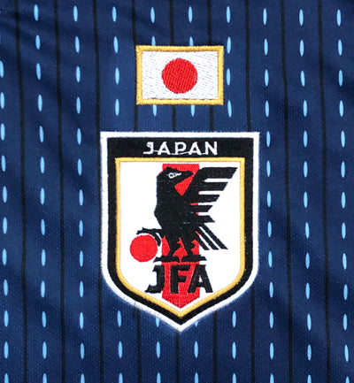 Japan Home Shirt WC2018 ~ Adult Replica