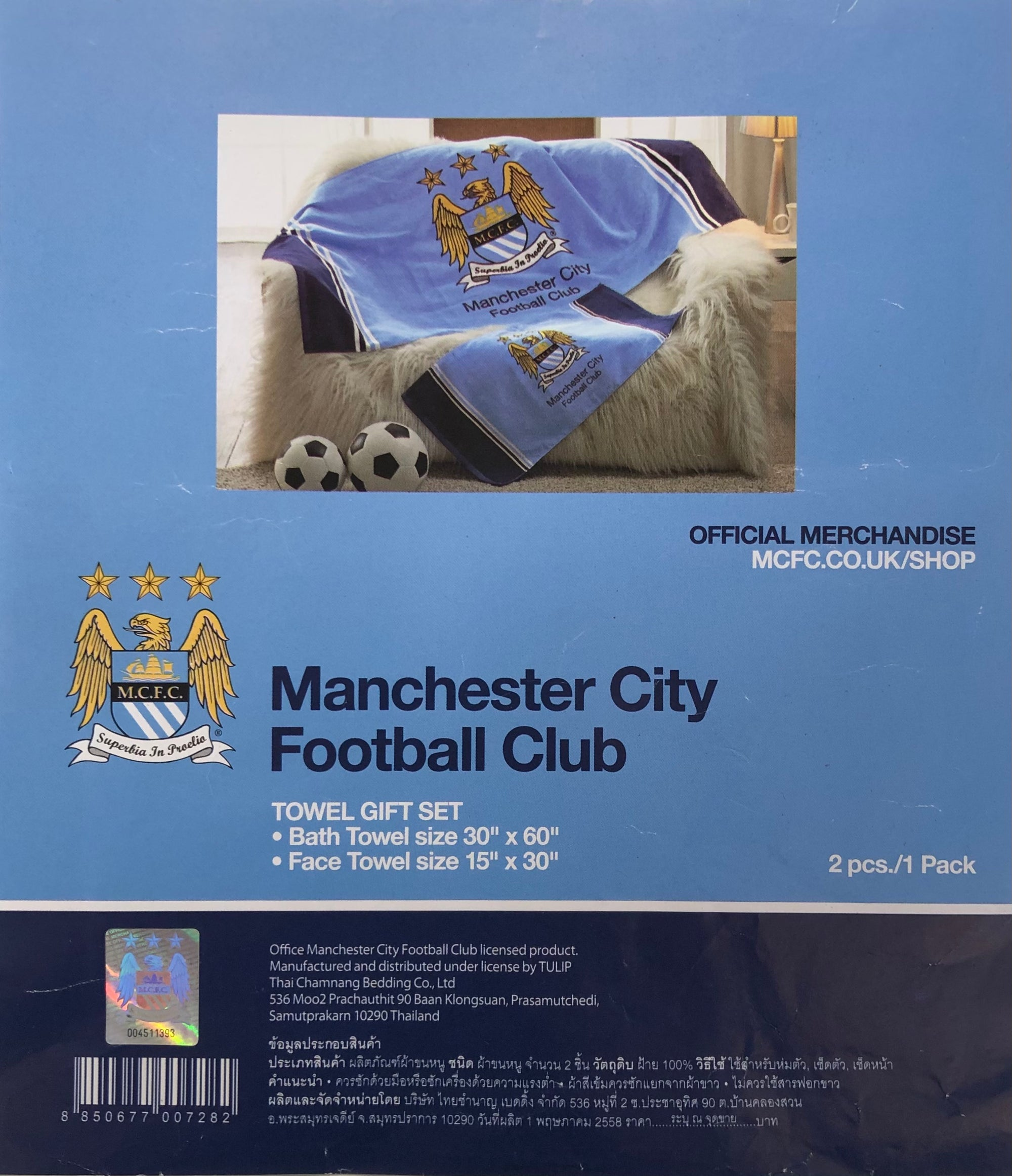 MANCHESTER CITY 2-PIECE TOWEL SET