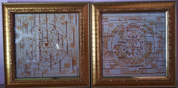 Yantra on Bhojpatras 2.5*2.5 Inch