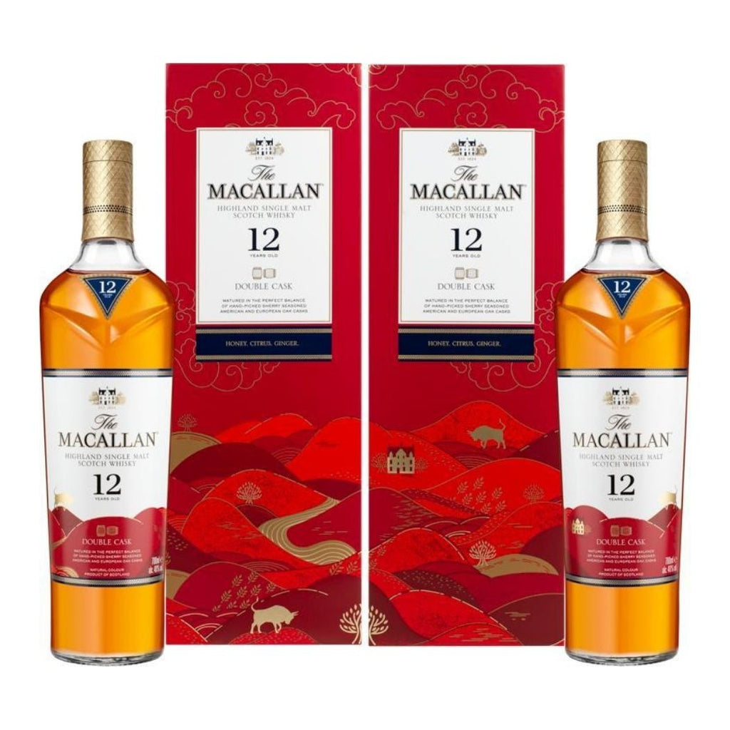 The Macallan 12 Year Double Cask CNY Twin Pack