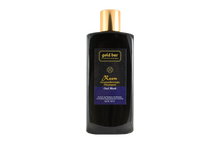 REEM Shampoo 80ml/250ml (Available in UAE only)