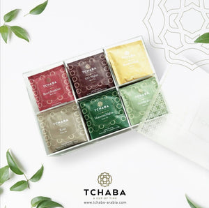 Ramadan Collection- Assorted Tea Gift Box