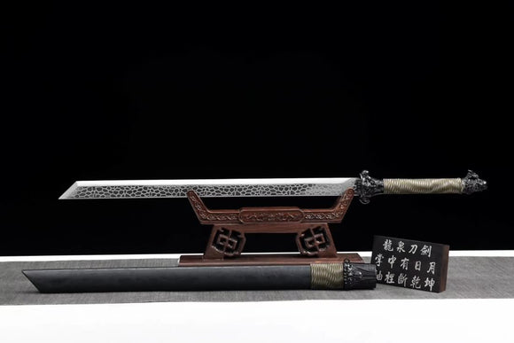 Dragon Tang Dao,High carbon steel blade,Full tang - Chinese sword shop