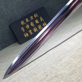 Dragon sword,Damascus steel red blade,Brass fittings,Black wood - Chinese sword shop