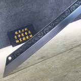Kangxi baodao,High carbon steel etch blade,Alloy fittings,Black scabbard - Chinese sword shop