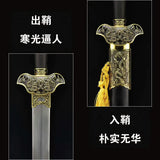 Dragons Sword,Damascus steel blade,Alloy fitting,Black scabbard