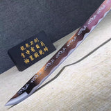 Tachi,Katana,High carbon steel etch blade,Rosewood,Alloy