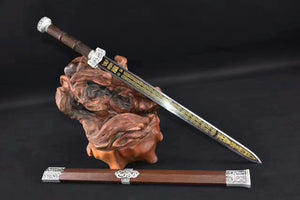 "Qin jian(High carbon steel,Rosewood scabbard,Alloy fittings)Length 30"" - Chinese sword shop"