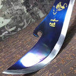 "Long handled Broadsword(High manganese steel,Leather scabbard)Length 52"" - Chinese sword shop"