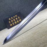 Chinese zodiac sword,High carbon steel blade,Redwood scabbard,Alloy fittings - Chinese sword shop