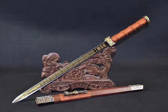 Ruyi jian,High manganese steel blade,Rosewood scabbard,Alloy fittings - Chinese sword shop