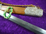 Tang war sword/Damascus steel blade/Alloy/MAHOGANY scabbard/Length 40""