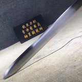 Wolong sword,Hand Forged(High carbon steel,Black wood,Alloy) - Chinese sword shop