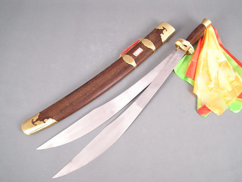 Wushu double sword(Medium carbon steel,Rosewood scabbard,Brass fitted)Length 38""