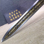 Supreme sword,High manganese steel etch blade,Black wood,Alloy fittings