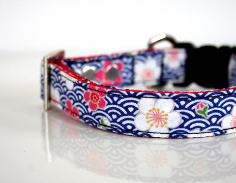 ohanami dog collars