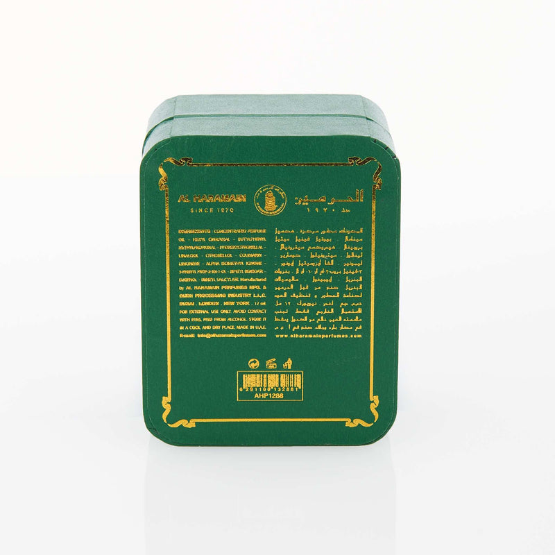 Al Haramain Noora Concentrated Perfume Oil - Ingredients