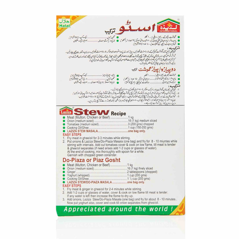 Laziza Stew Gosht Recipe Mix - Directions