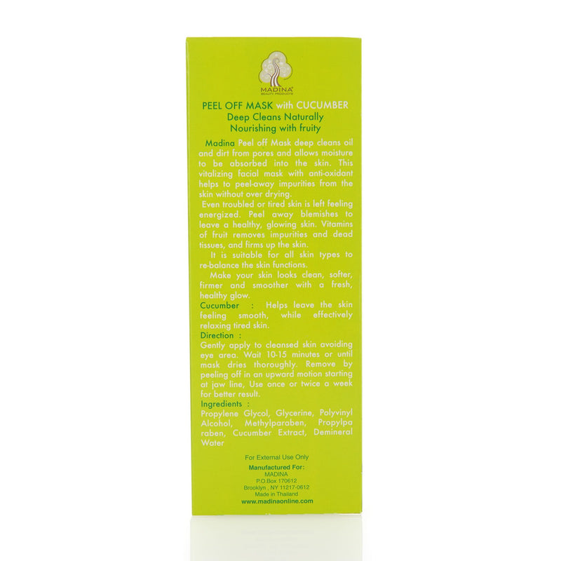 Madina Halal Peel off Cucumber Facial Mask - Application