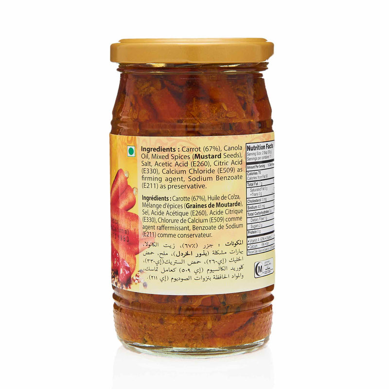 National Carrot Pickle - Ingredients