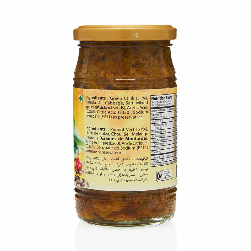 National Chilli Pickle - Ingredients