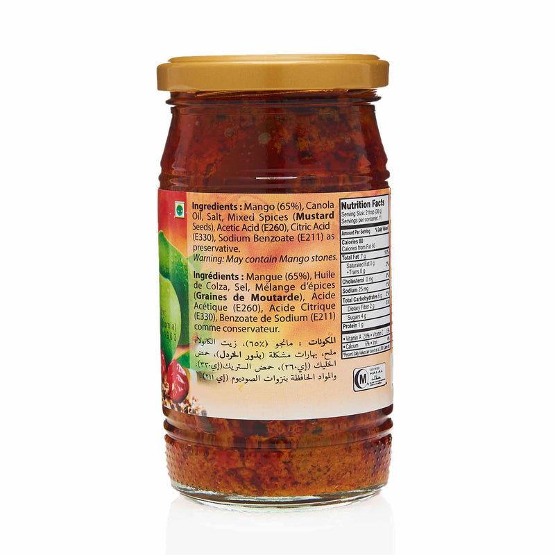 National Extra Hot Mango Pickle - Ingredients