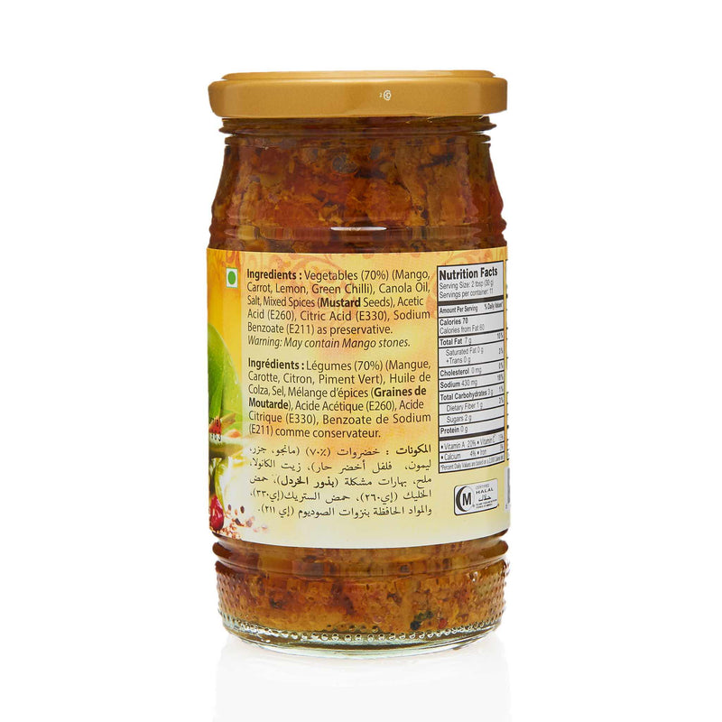 National Mixed Pickle - Nutrition