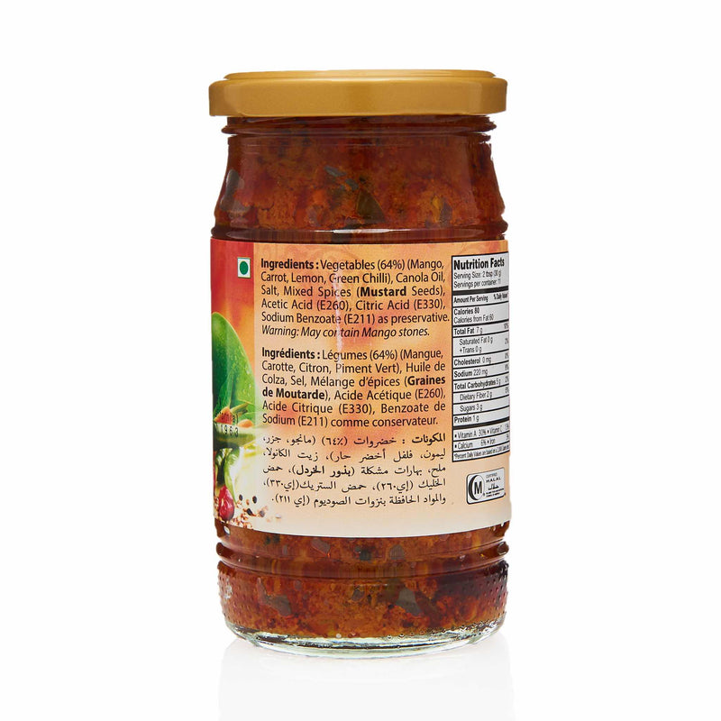 National Extra Hot Mixed Pickle - Ingredients