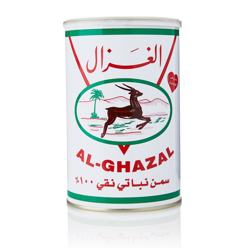 Al Ghazal Vegetable Ghee - Front