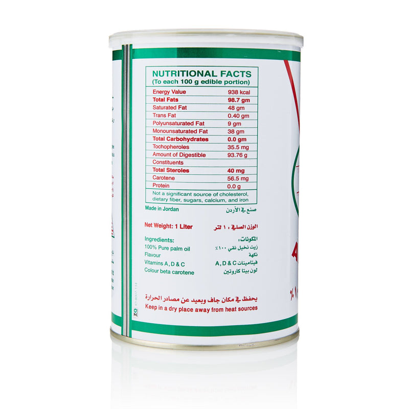 Al Ghazal Vegetable Ghee - Ingredients