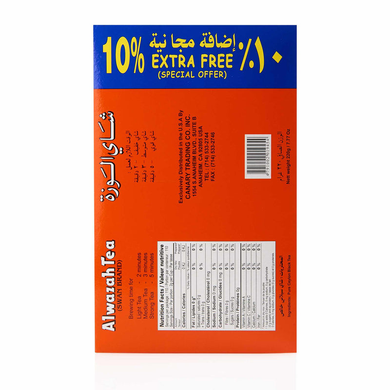 Al Wazah Pure Ceylon Black Tea - Tea Bags - Ingredients