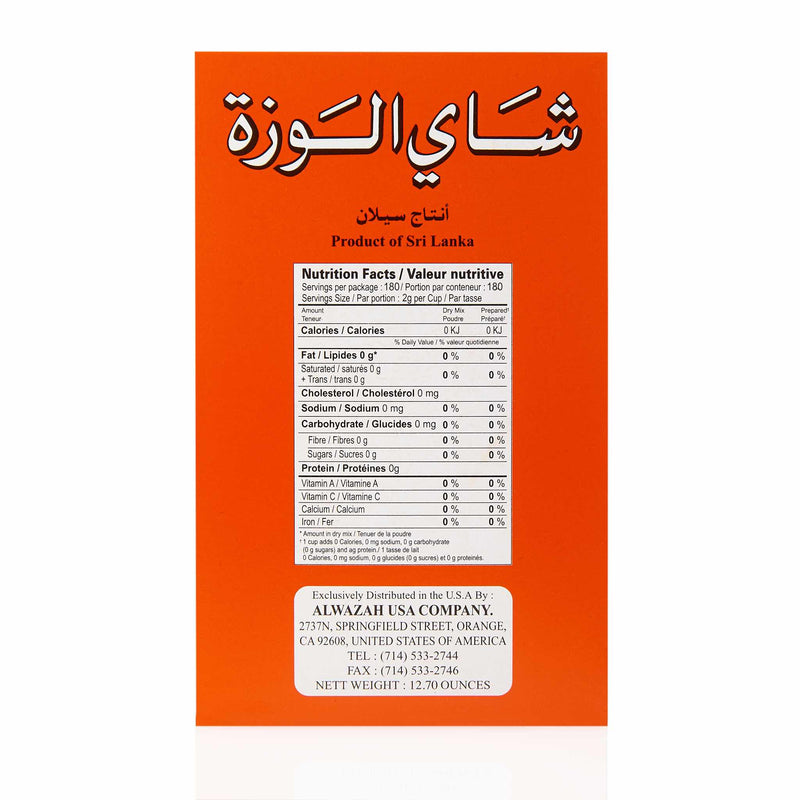 Al Wazah Pure Ceylon Tea with Cardamom flavor - Ingredients