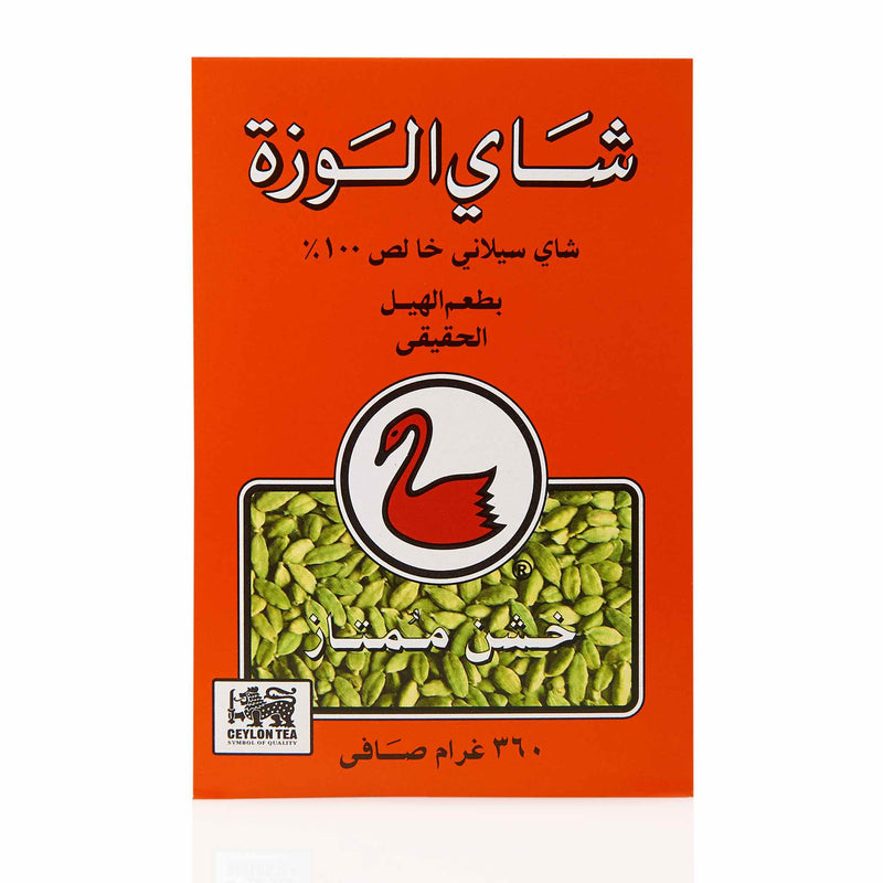 Al Wazah Pure Ceylon Tea with Cardamom flavor - Back