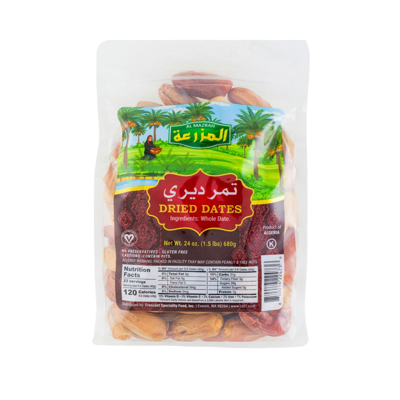 algerian dried dates - front