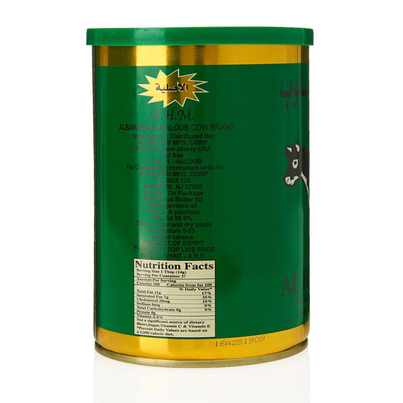 Al Haloub Pure Butter Cow Ghee - Ingredients