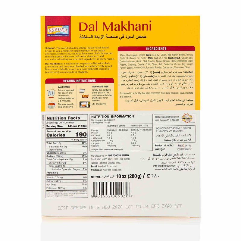 Ashoka Dal Makhani Ready to Eat Meal - Ingredients