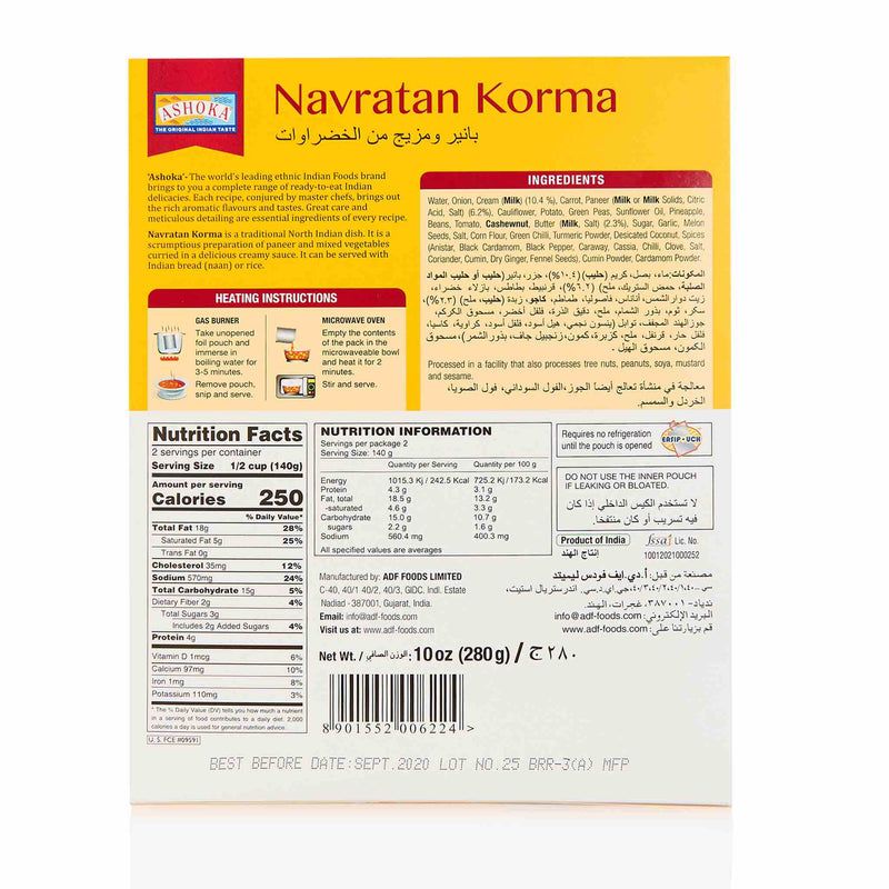 Ashoka Navratan Korma Ready to Eat Meal - Ingredients