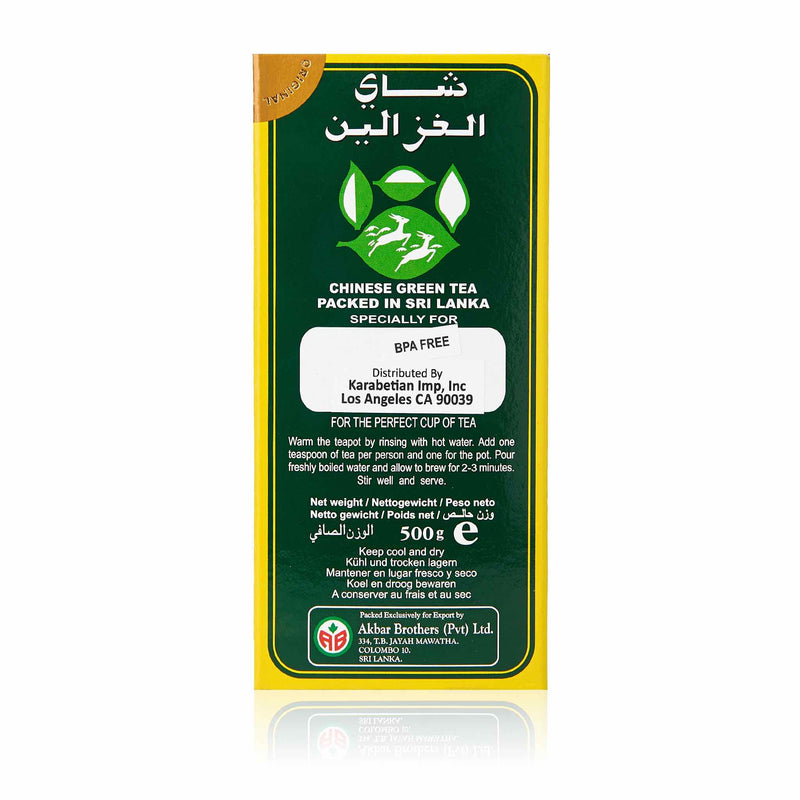 Do Ghazal Green Loose Tea - Side 2