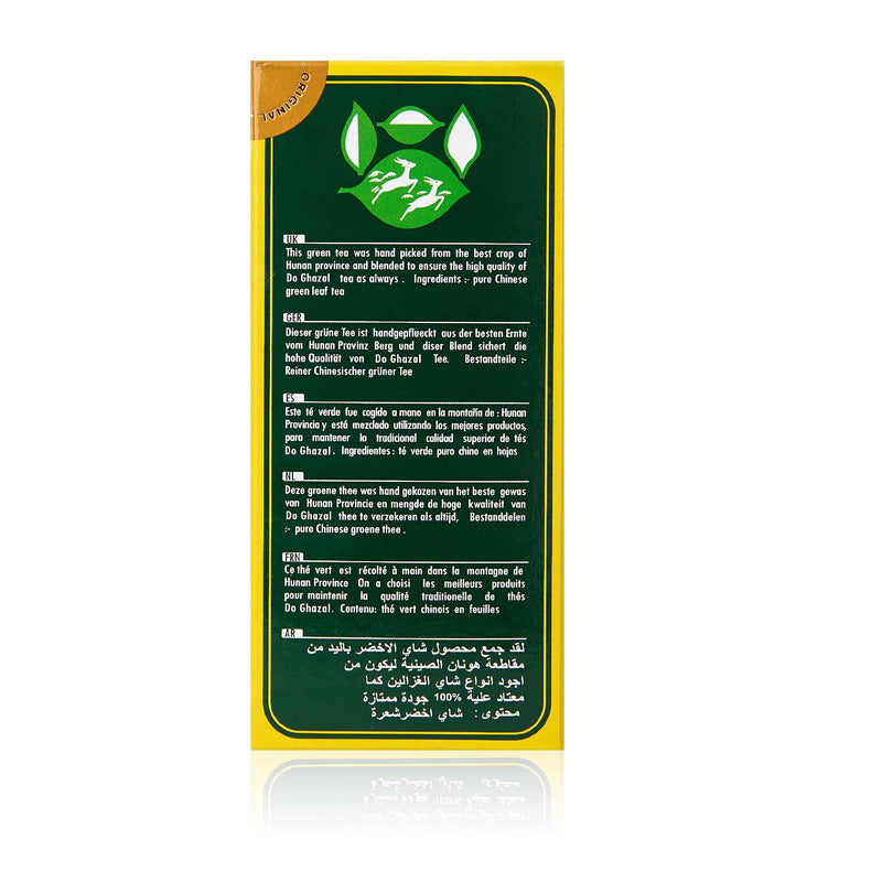 Do Ghazal Green Loose Tea - Side 1