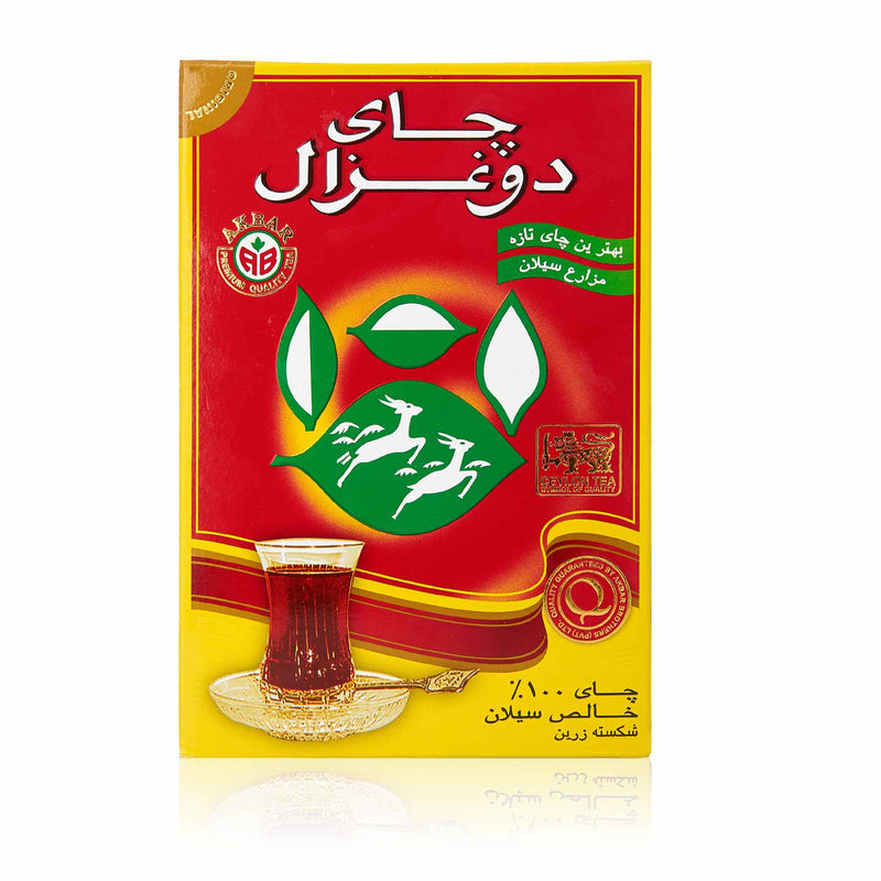 Do Ghazal Pure Ceylon Black Loose Tea - Back
