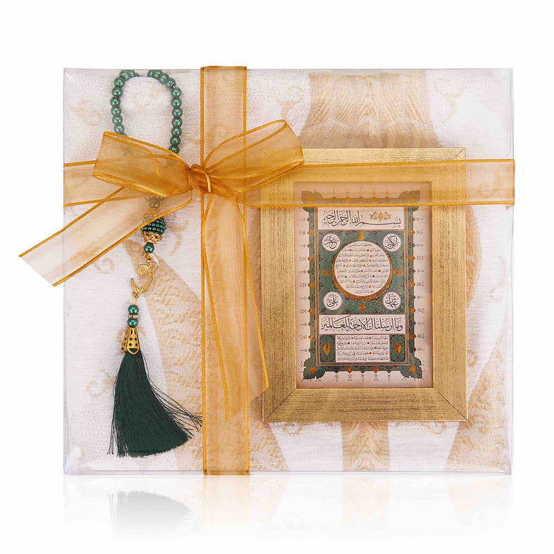 Blue Islamic Gift Set